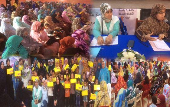 تيزنيت : جمعية بلسم تنظم نشاطين تربويين لفائدة الأيتام والأرامل
