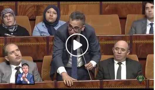 """فيديو : """"عبدالله غازي"""" يُسائل  """"الرباح"""" حول عزم وزارته توطين بعض المشاريع المنجمية بإقليمي تيزنيت وطاطا"""