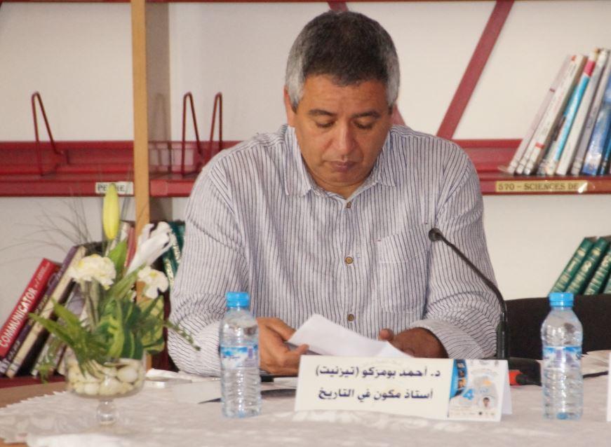 """تيزنيت : تصريح للأستاذ"""" أحمد بومزكو"""" على هامش مشاركته في ندوة علمية حول العلاقات التاريخية بين سوس و الصحراء"""
