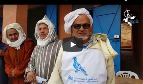 """سيدي إفني :صرخة مُسن في قلب حملة """" مصطفى مشارك """" ..«وَاكْ وَاكْ لْفْلُوسْ أُوهُو..!!»"""