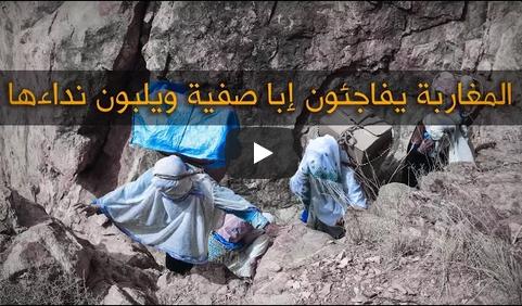 """تيزنيت :مبادرة تضامنيّة انسانية تطال «إبا صْـفية » بقرية """" أدار """" بأيت أحمد"""