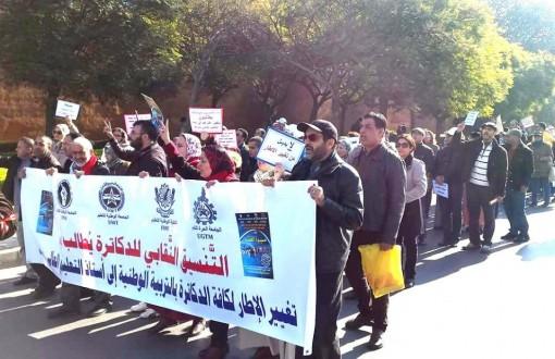 سياسة-وزارة-التعليم-تُخرج-دكاترة-القطاع-إلى-الاحتجاج-1100x620