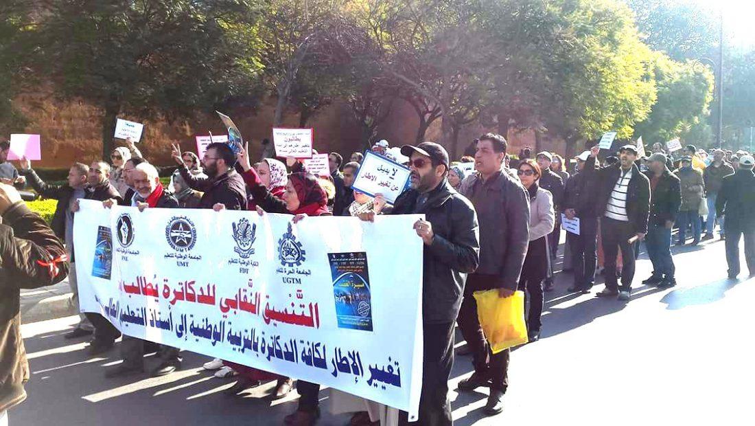 سياسة وزارة التعليم تُخرج دكاترة القطاع إلى الاحتجاج