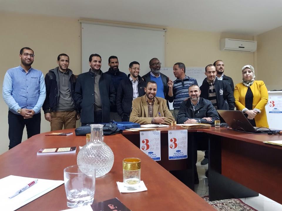 """انتخاب """"رشيد مبروكي"""" كاتبا إقليميا للجامعة الوطنية لقطاع الصحة بتيزنيت"""