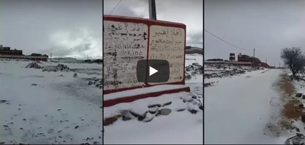 جولة ببعض المناطق بجماعة تاسريرت بعد أن كَسَاها بياض الثلج
