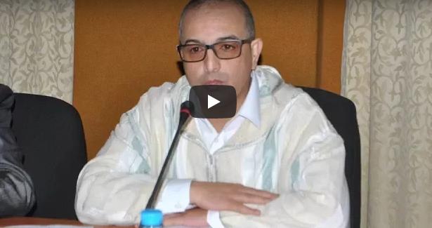 فيديو : سؤال للنائب البرلماني ابراهيم بواغضن حول وضعية الممرضين المُعطلين