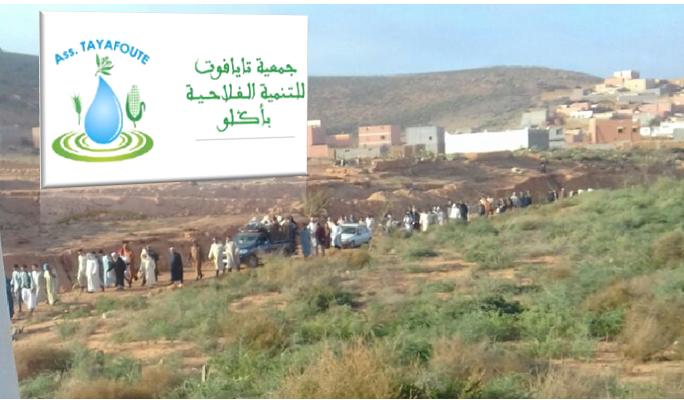 """أكلو : جمعية تايافوت تُعزي في وفاة الأستاذ """"محمد أخصاصي """""""