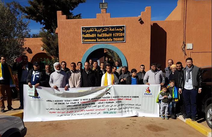 """سيدي إفني : مقر جماعة تغيرت يحتضن  ندوة حول """" السياسات المنجمية بالمغرب و حقوق الساكنة المحلية """""""