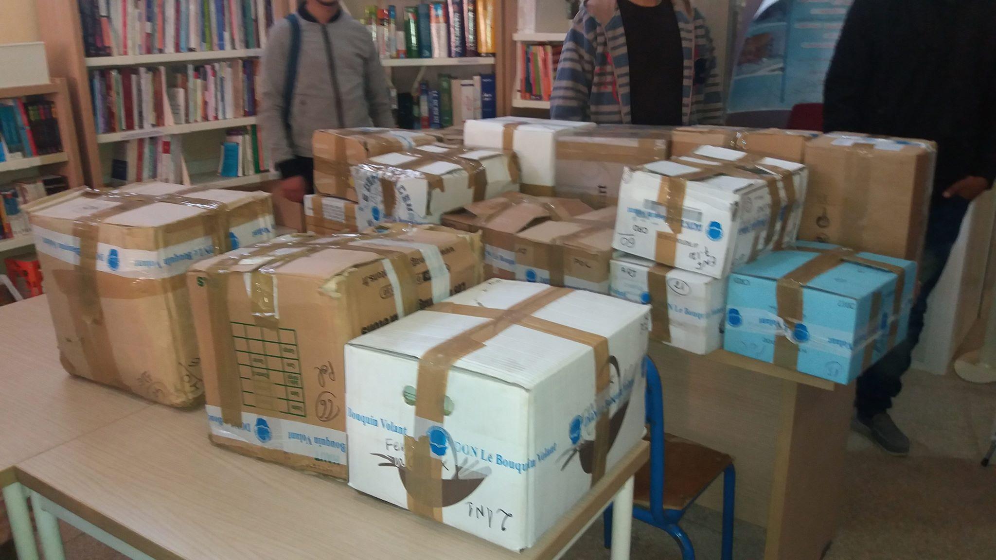 هبة من 400 كتاب ومراجع (20)
