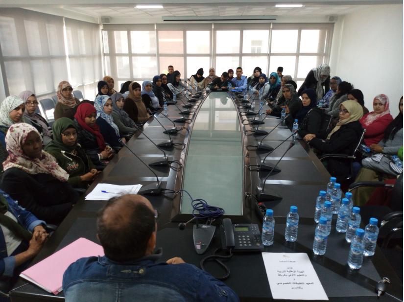 أكادير : لقاء تواصليا يجمع الهيئة الوطنية للتربية والتعليم الأولي بالمربيات