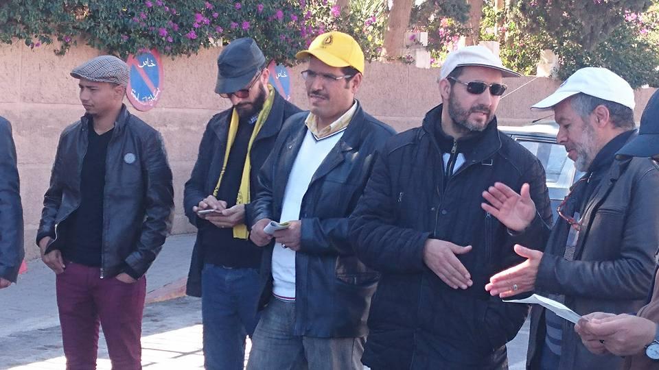 تيزنيت : وقفة احتجاجية لـــ (CDT ) و (FNE ) أمام المديرية الإقليمية لوزارة التربية الوطنية