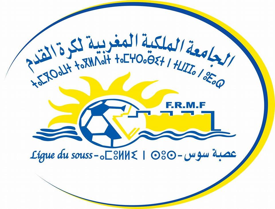 كأس سوس: أمل تيزنيت يتأهل إلى نصف النهائي بفضل ركلات الترجيح