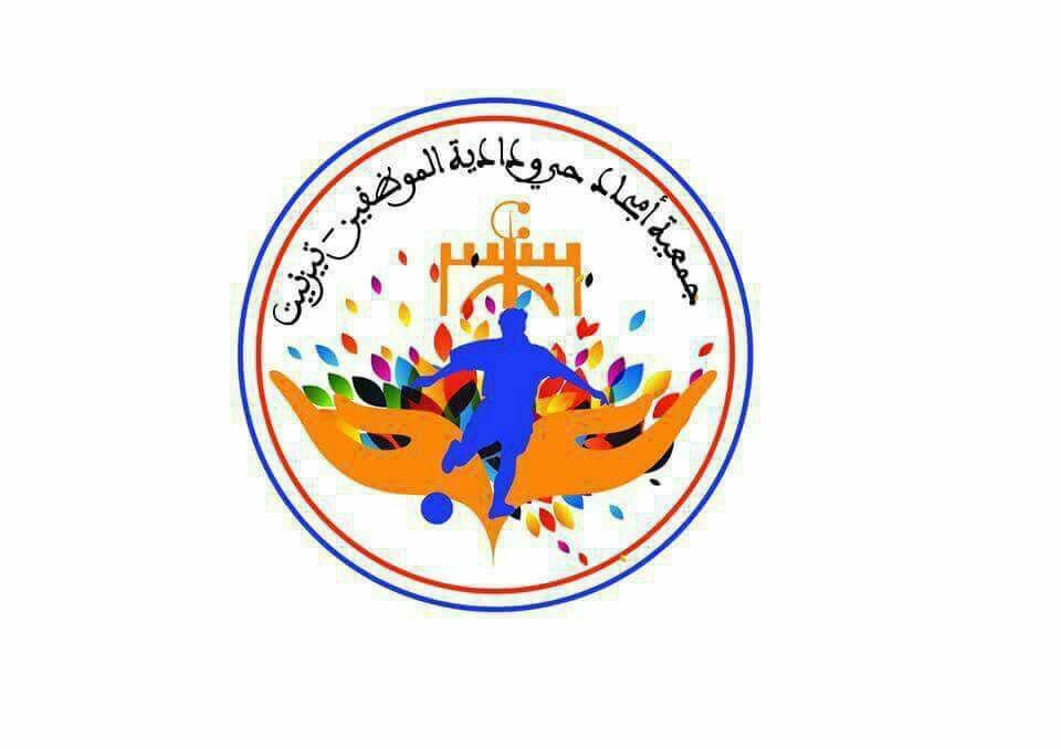 """تيزنيت : إعلان عن تنظيم النسخة الثانية لدوري رمضان """"فئة الفتيان"""""""