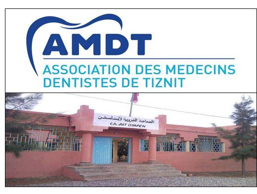 أيت إسفن : جمعية أطباء الأسنان بتيزنيت تنظم يوما طبيا للفم والأسنان بتنسيق مع جمعية إغالن