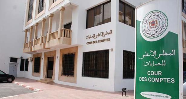 الوكيل العام للملك لدى المجلس الأعلى للحسابات يصدر 61 قرارا بالمتابعة في شأن 10 قضايا للتأديب بعضها يهم 8 أكاديميات