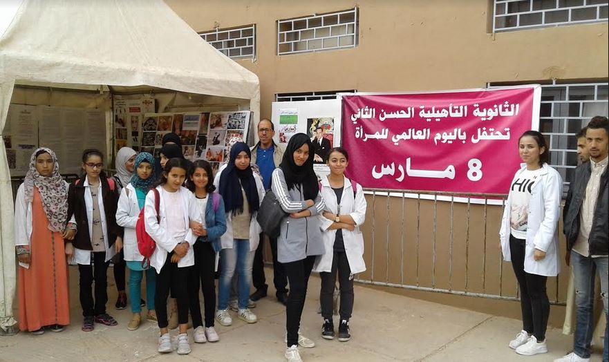 تيزنيت : تلاميذ ثانوية الحسن الثاني يحتفلون  باليوم العالمي للمرأة