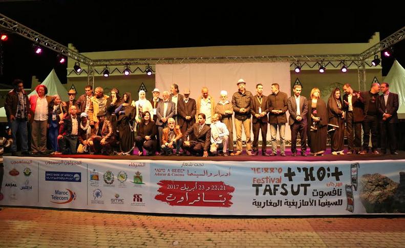 تافراوت : بلاغ صحفي حول النسخة الثانية من مهرجان تافسوت للسينما الأمازيغية المغاربية