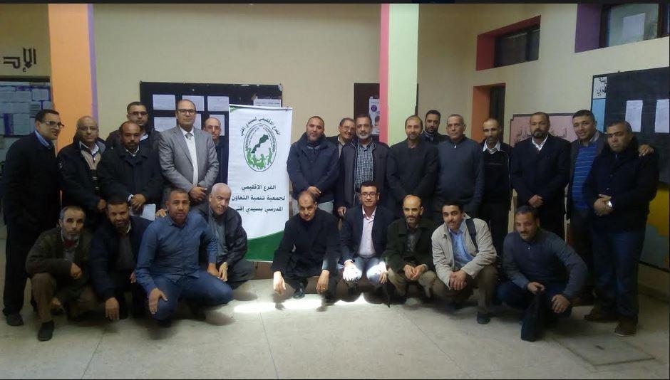 سيدي إفني : الفرع الإقليمي لجمعية التعاون المدرسي يساهم في تجهيز الإذاعات المدرسية بالإقليم