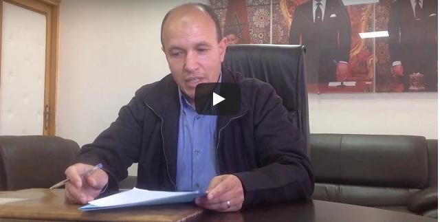 فيديو ..رئيس جماعة تيغمي يستعرض المشاريع المنجزة والمبرمجة بتراب الجماعة