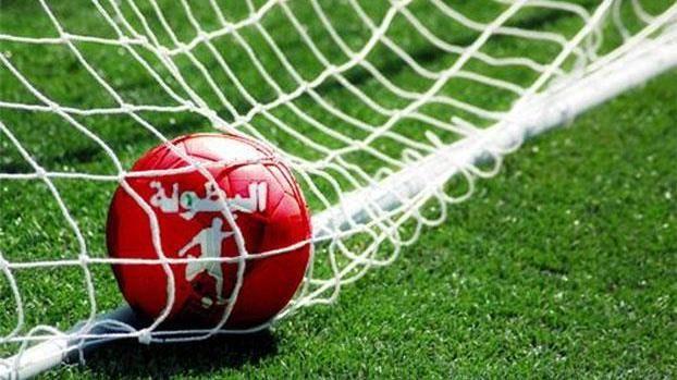 الجامعة توقف البطولة إلى غاية 31 مارس