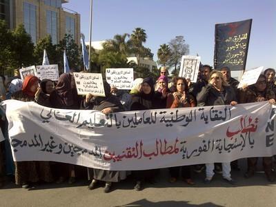 إضراب وطني يشل التعليم العالي الأربعاء والخميس المقلبيين