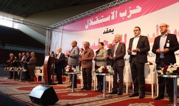 حزب الإستقلال يختار رئيسا لمجلسه الوطني بالتوافق