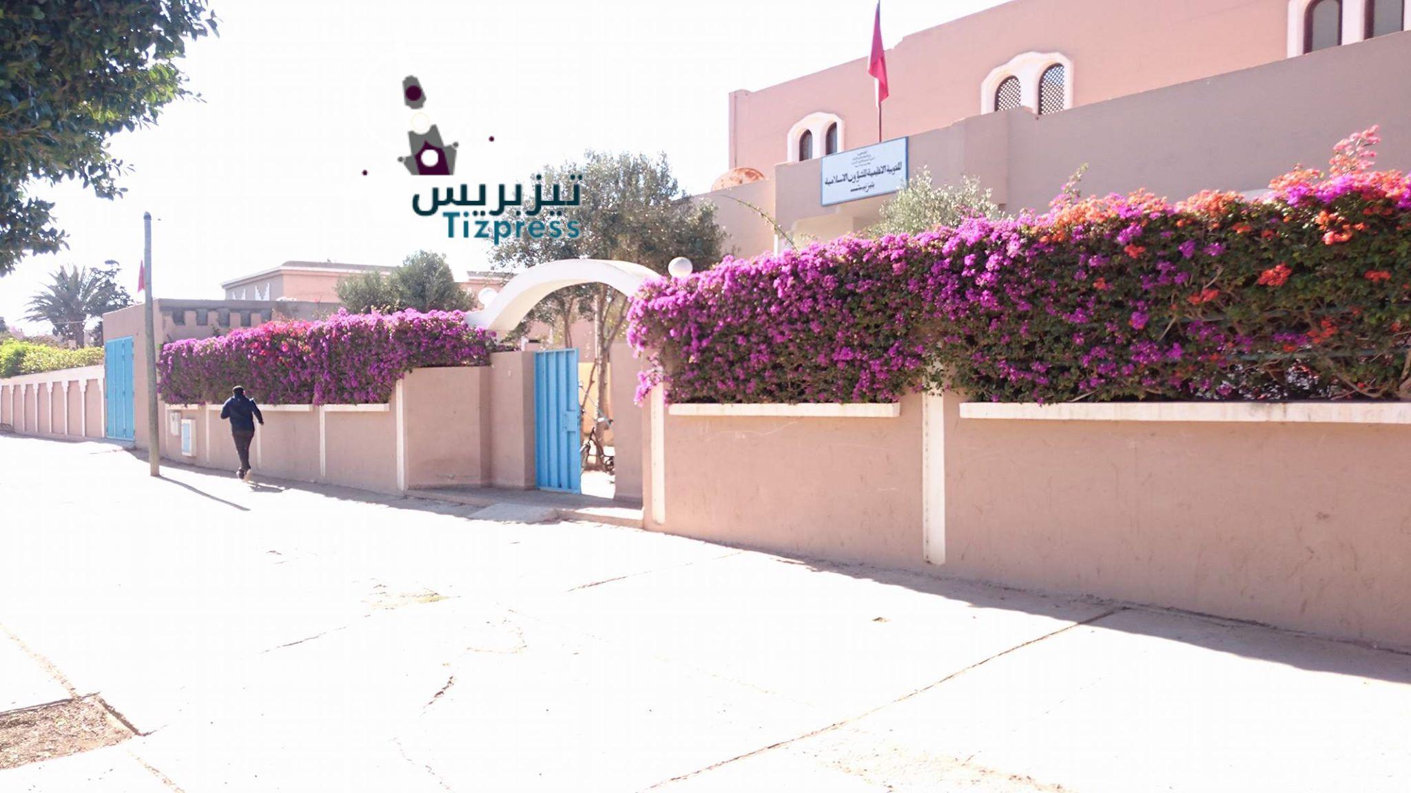"""أولاد جرار : مسجد دوار """"الاشواك"""" يستقبل رمضان بدون """"إمام"""" !!"""