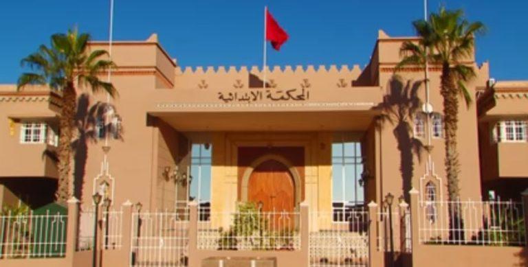 جمالية مدينة تيزنيت على نغمات المرحوم الحاج محمد الدمسيري