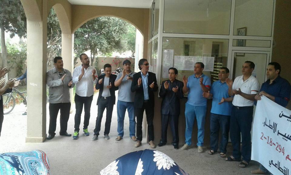 تيزنيت : ملحقو الإدارة والاقتصاد والملحقون التربويون في وقفة احتجاجية ضد المرسوم 2-18-294