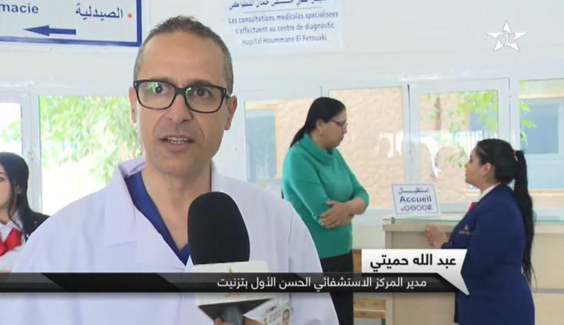 بمناسبة اليوم العالمي للتمريض .. مضيفات مستشفى تيزنيت لاستقبال المرضى وذويهم يلفتن الأنظار