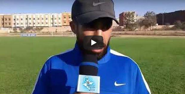 فيديو : تصريح مدرب أمل تيزنيت لكرة القدم بعد فوزه على أولمبيك اليوسفية في الدور الرابع من كأس العرش