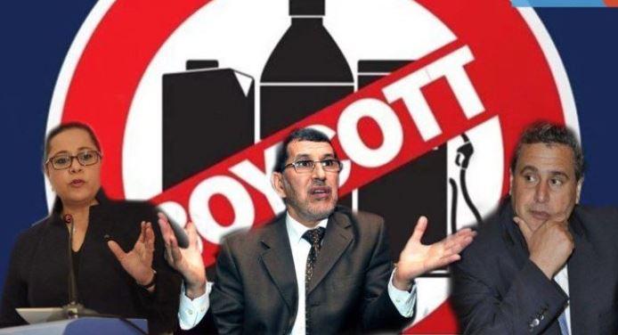 """مدير ديوان رئيس الحكومة يصف تغطية دوزيم للمُقاطعة بـ""""الغير مهنية"""""""