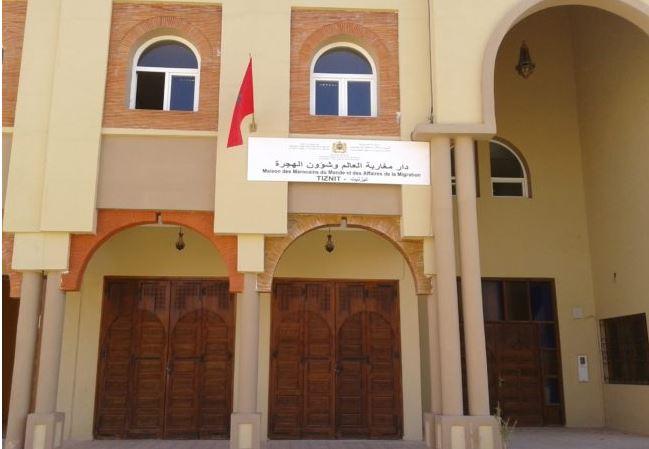 تيزنيت : بدء التسجيل للمشاركة في المخيمات الصيفية لفائدة أطفال المغاربة المقيمين بالخارج