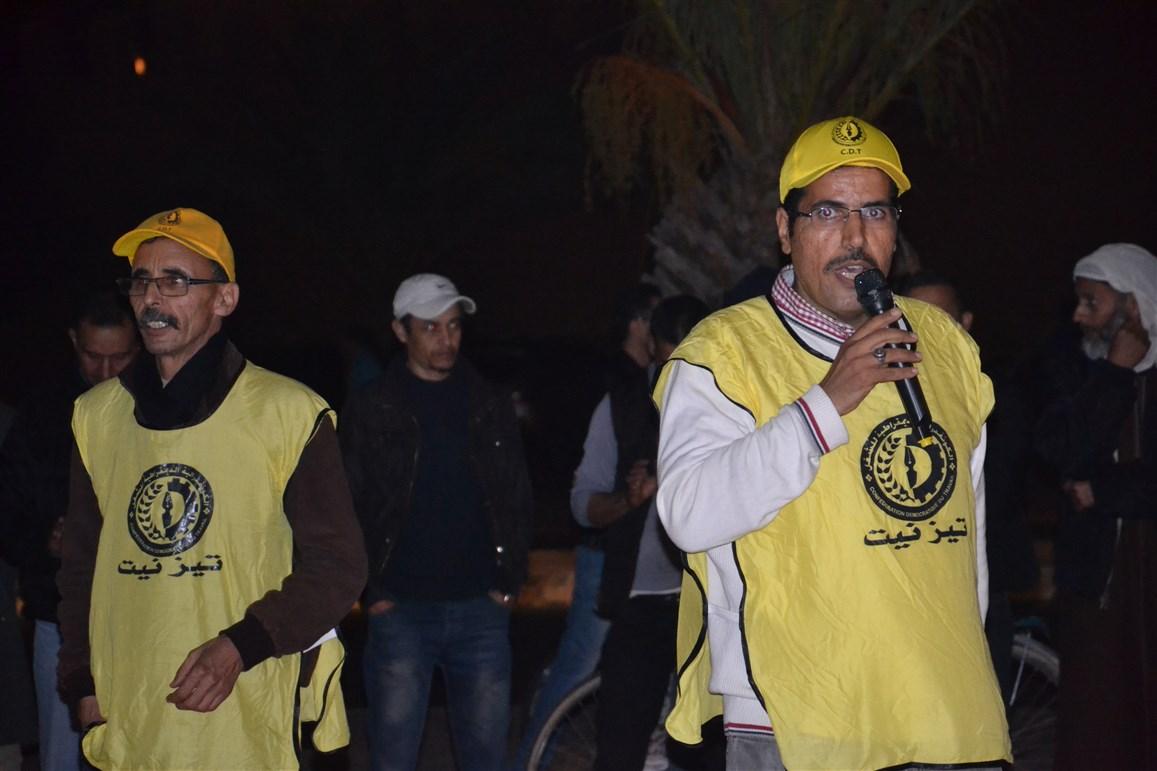 """مُحتجّون ينادون بالحرية والكرامة في """"وقفة الشموع"""" بتيزنيت"""