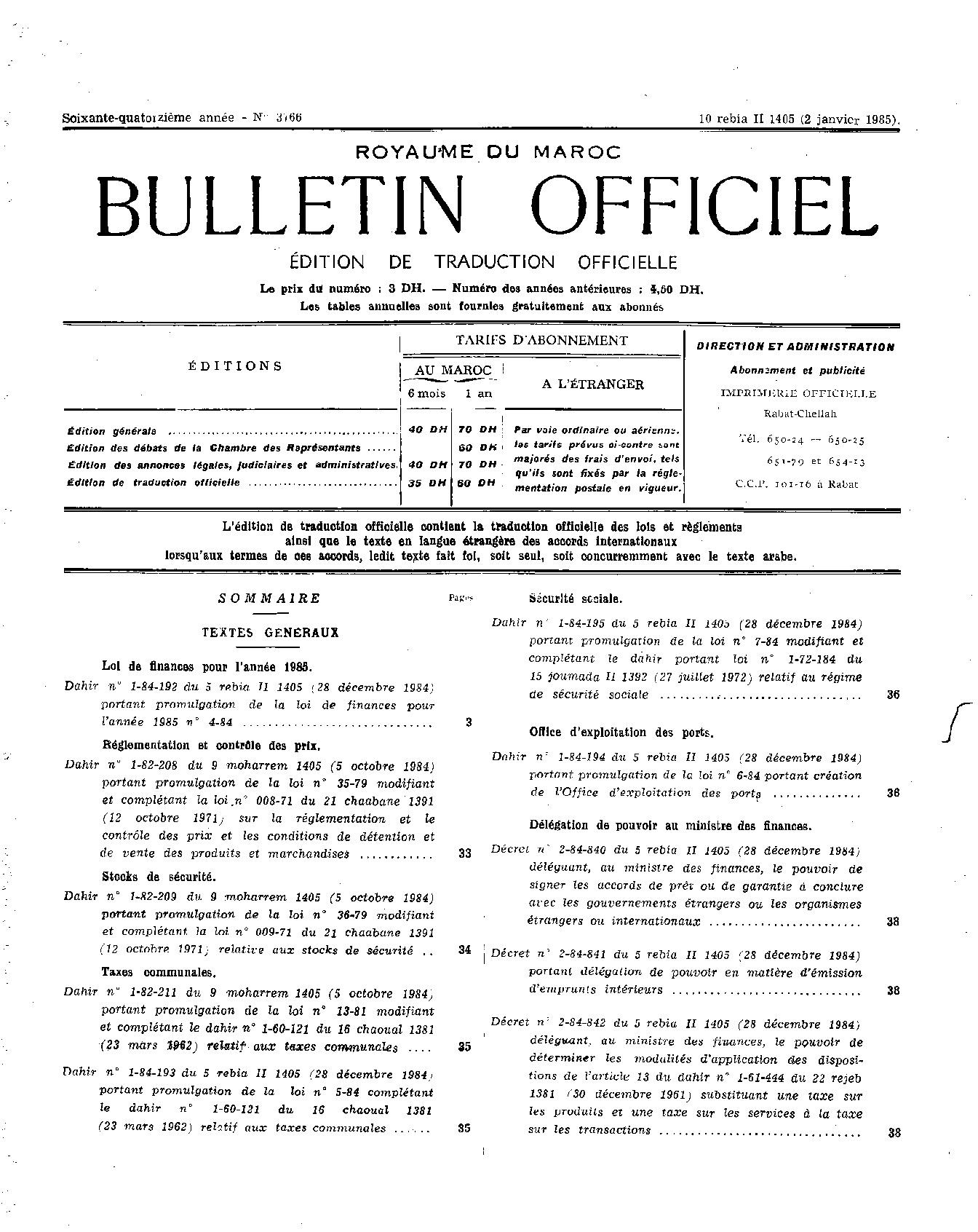 les-prix-maxima-des-acte-et-service-medicaux-dans-le-secteur-prive-001