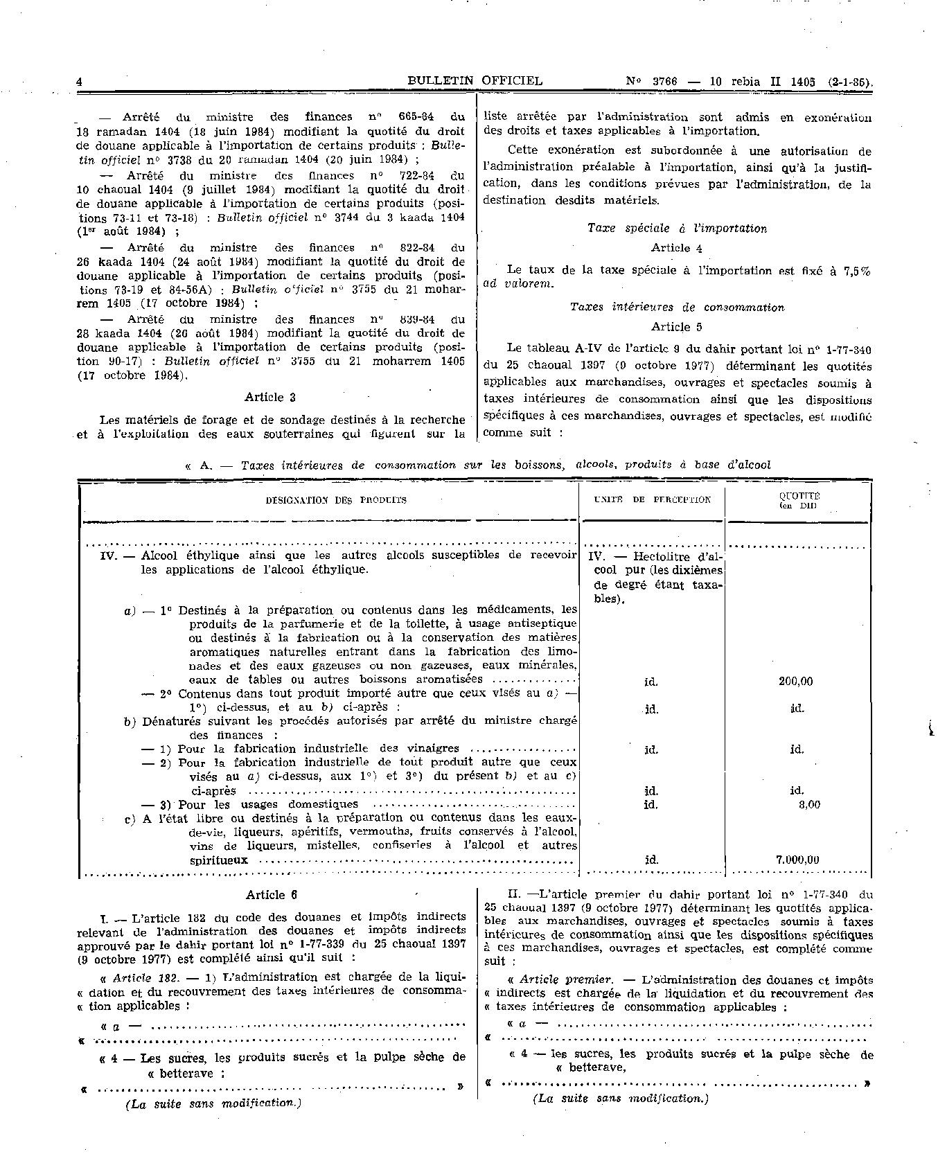 les-prix-maxima-des-acte-et-service-medicaux-dans-le-secteur-prive-004