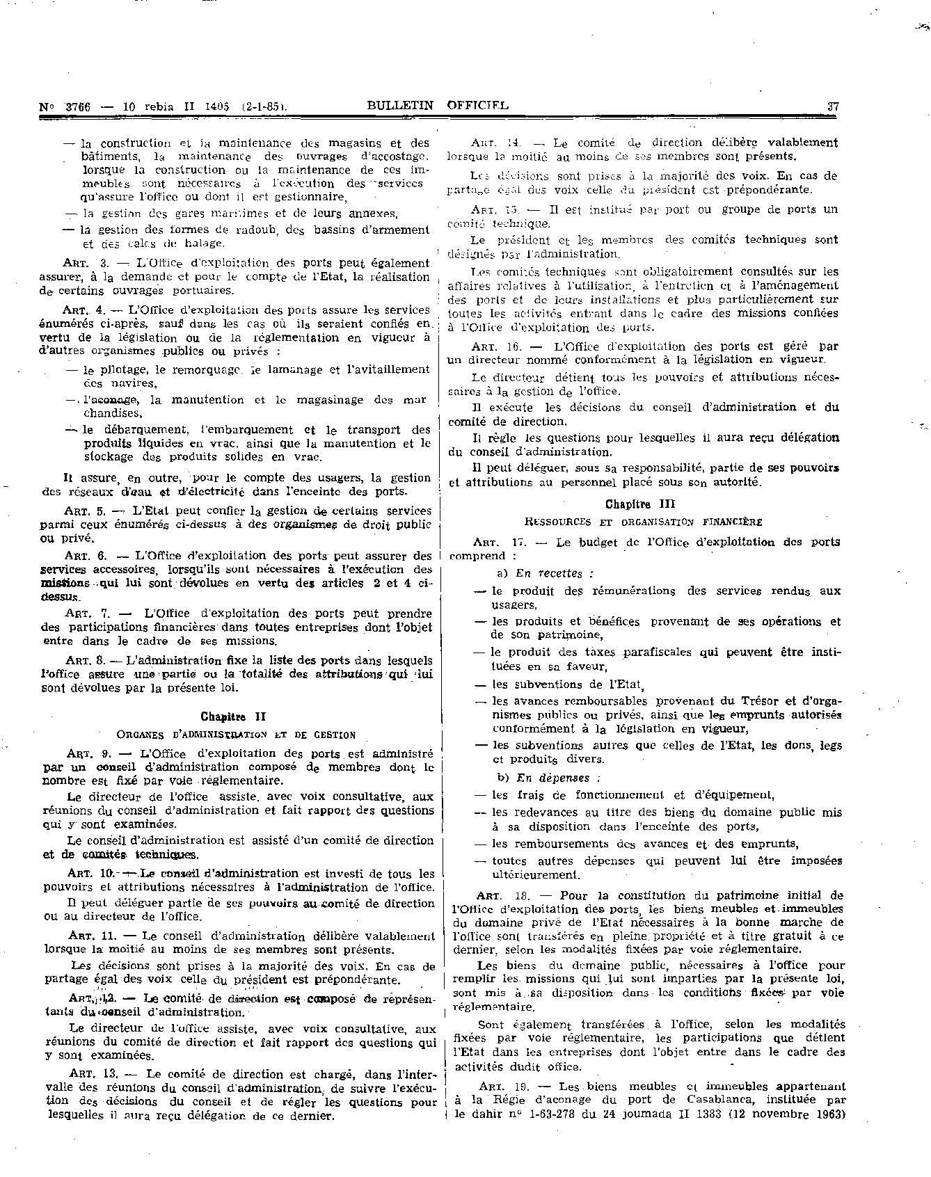 les-prix-maxima-des-acte-et-service-medicaux-dans-le-secteur-prive-037