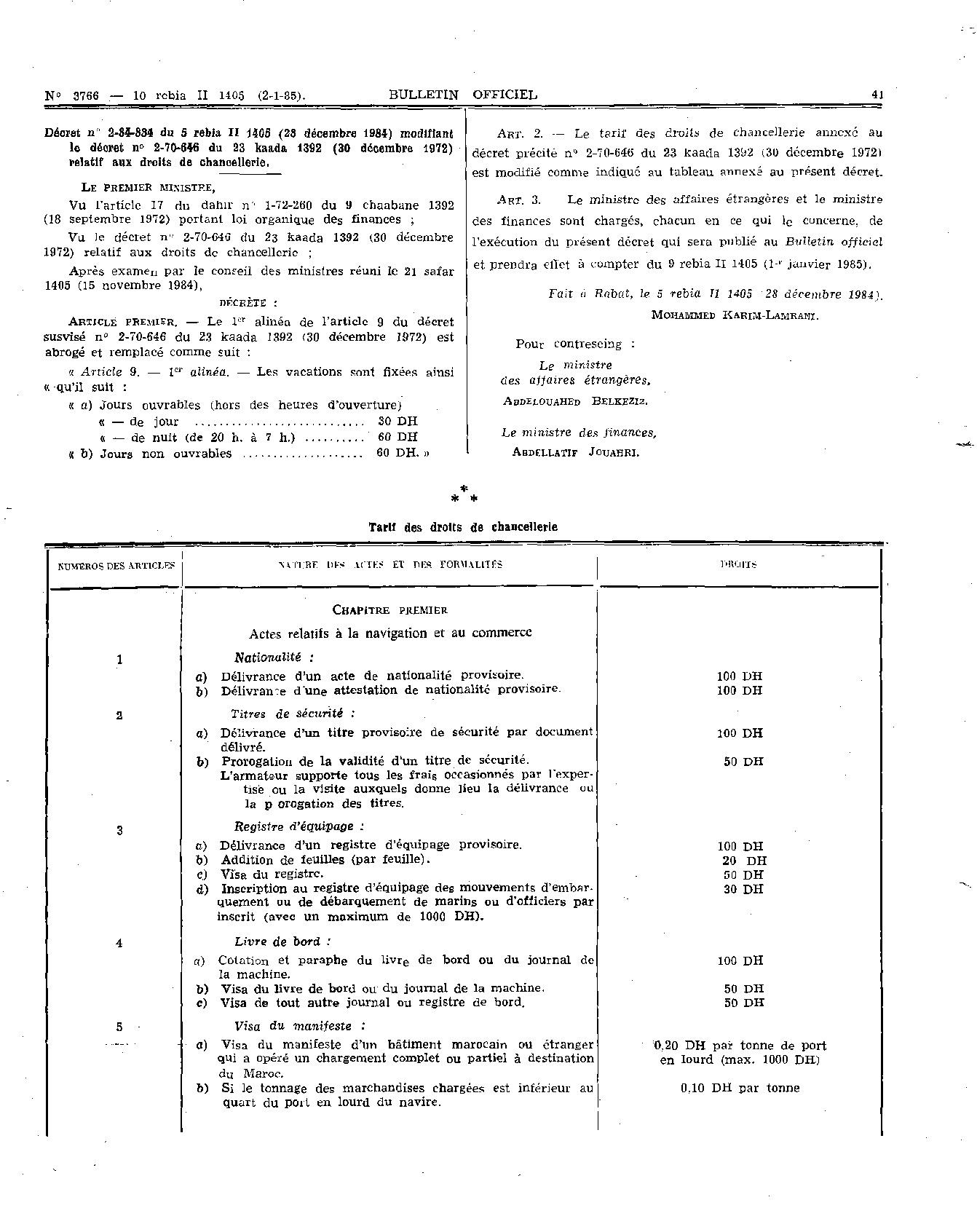 les-prix-maxima-des-acte-et-service-medicaux-dans-le-secteur-prive-041