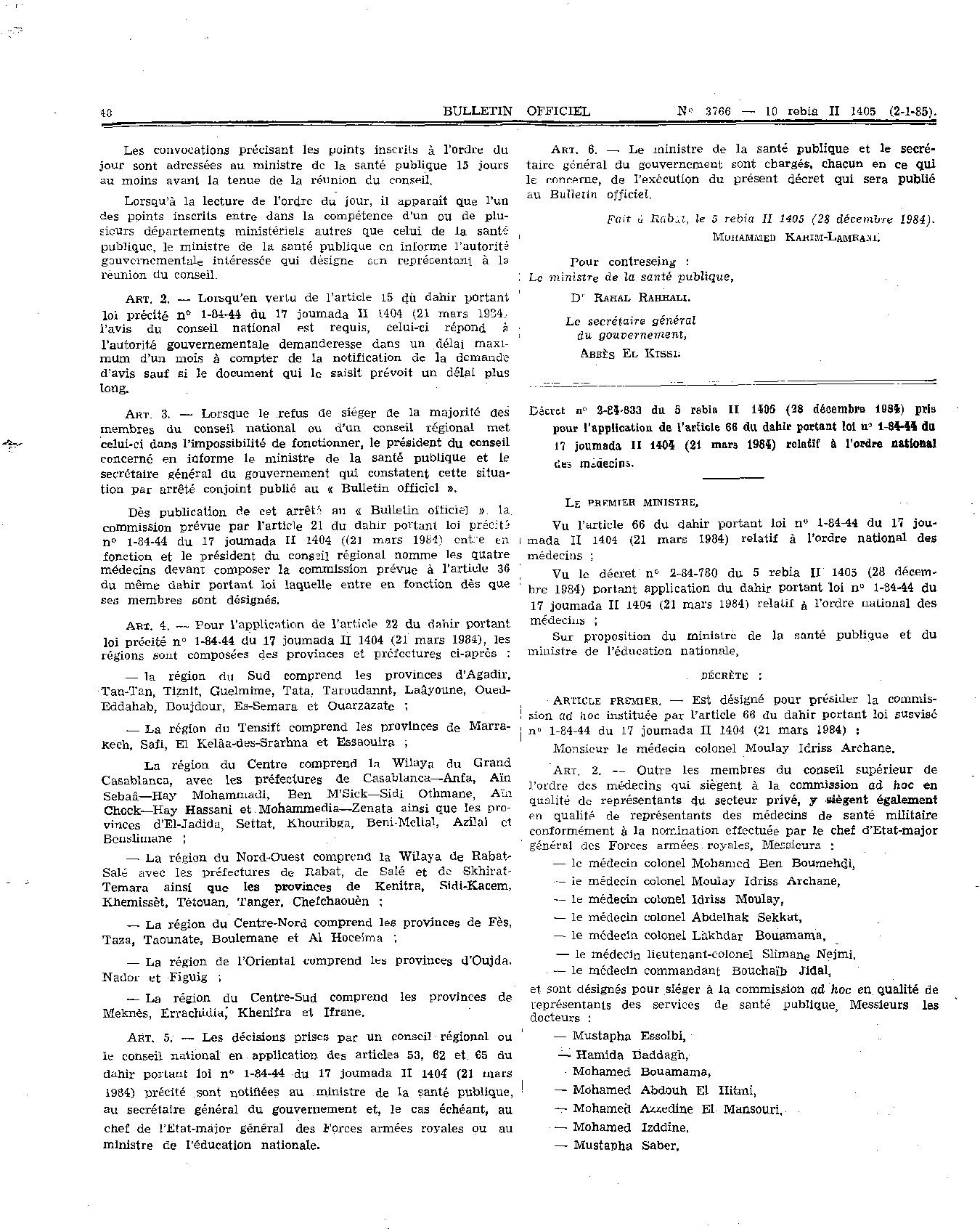 les-prix-maxima-des-acte-et-service-medicaux-dans-le-secteur-prive-048