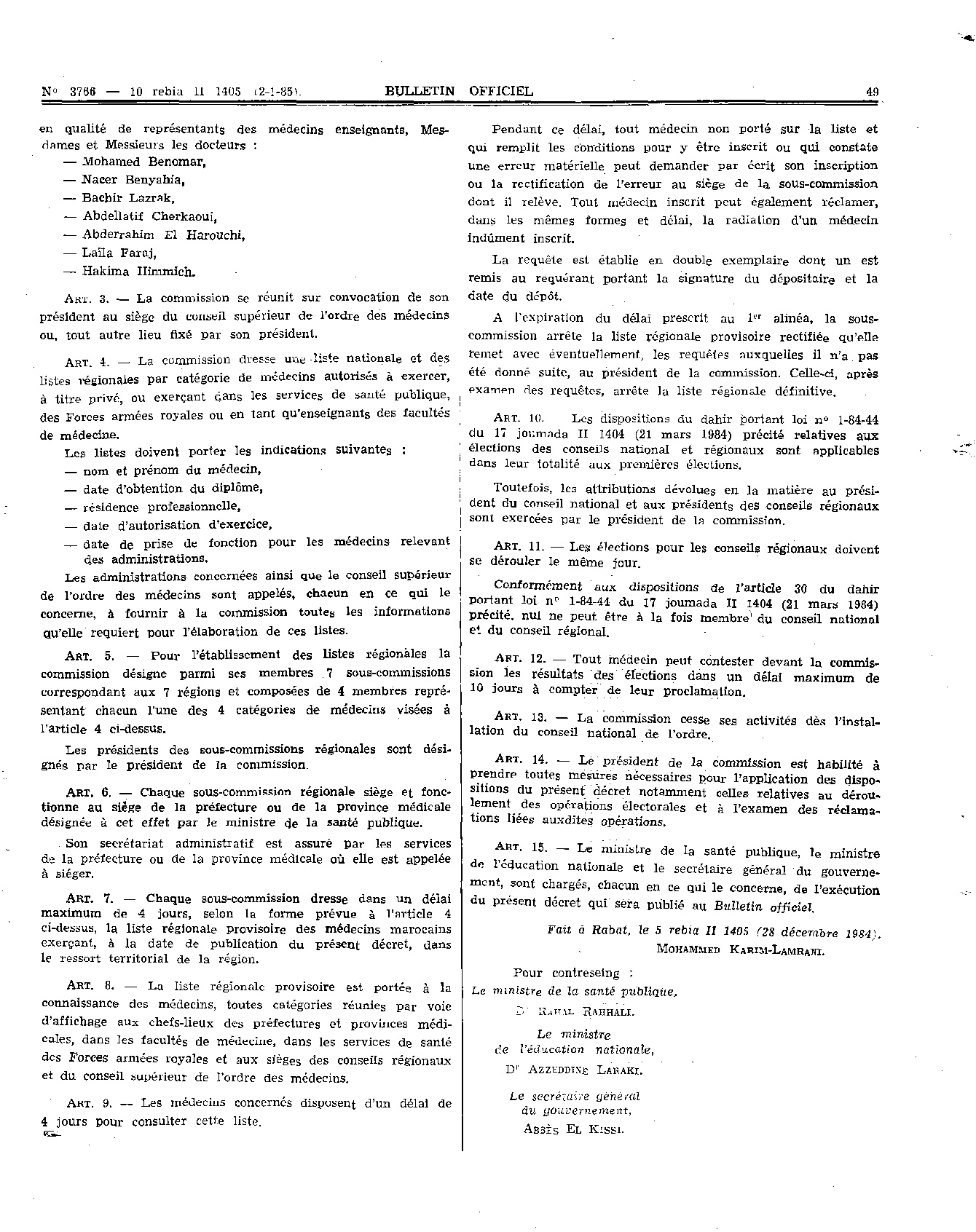 les-prix-maxima-des-acte-et-service-medicaux-dans-le-secteur-prive-049