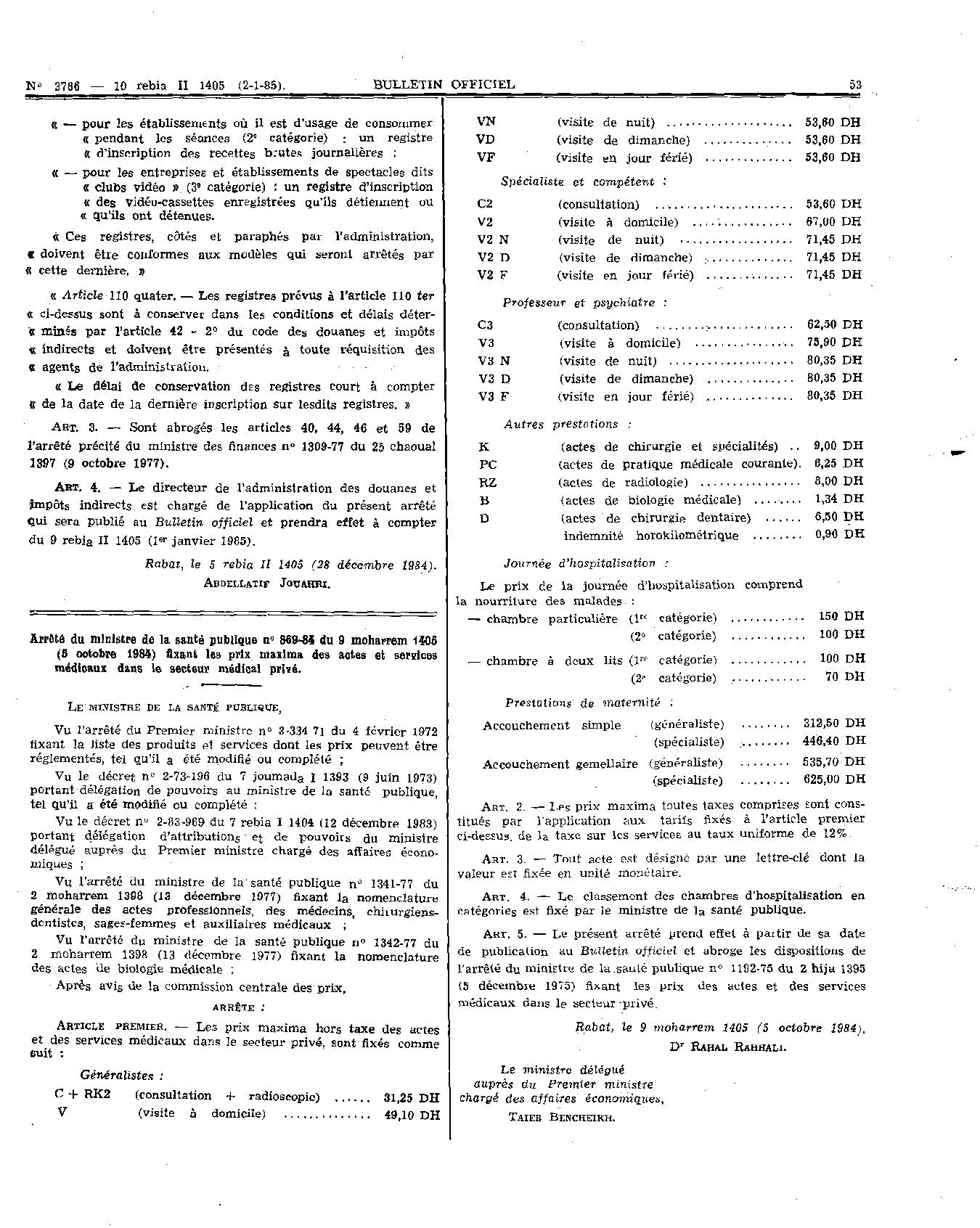 les-prix-maxima-des-acte-et-service-medicaux-dans-le-secteur-prive-053