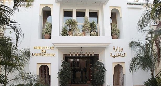وزارة الداخلية تتخذ تدابير لترشيد أمثل للموارد البشرية بهيئة رجال السلطة