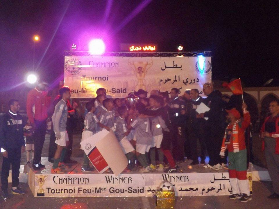 تيزنيت: تاسقولت يحافظ على لقب دوري كوسعيد للمرة الثالثة على التوالي