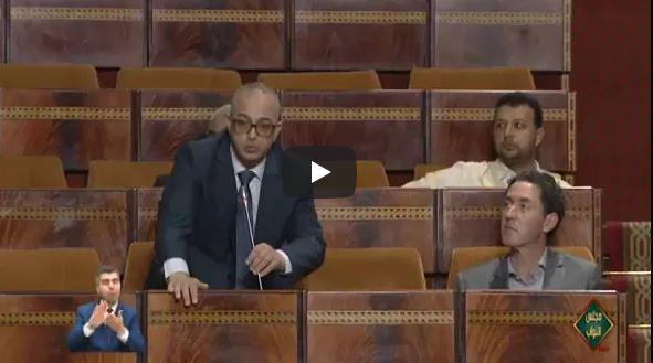 فيديو ..النائب ابراهيم بوغضن يُطالب بالإسراع في إحداث النواة الجامعية بتيزنيت