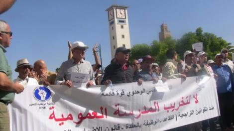 مسيرة احتجاجية ضد تفكيك الوظيفة العمومية الخميس 21 يونيو بمراكش