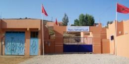المغرب-..-إحداث-87-مؤسسة-تعليمية-جديدة