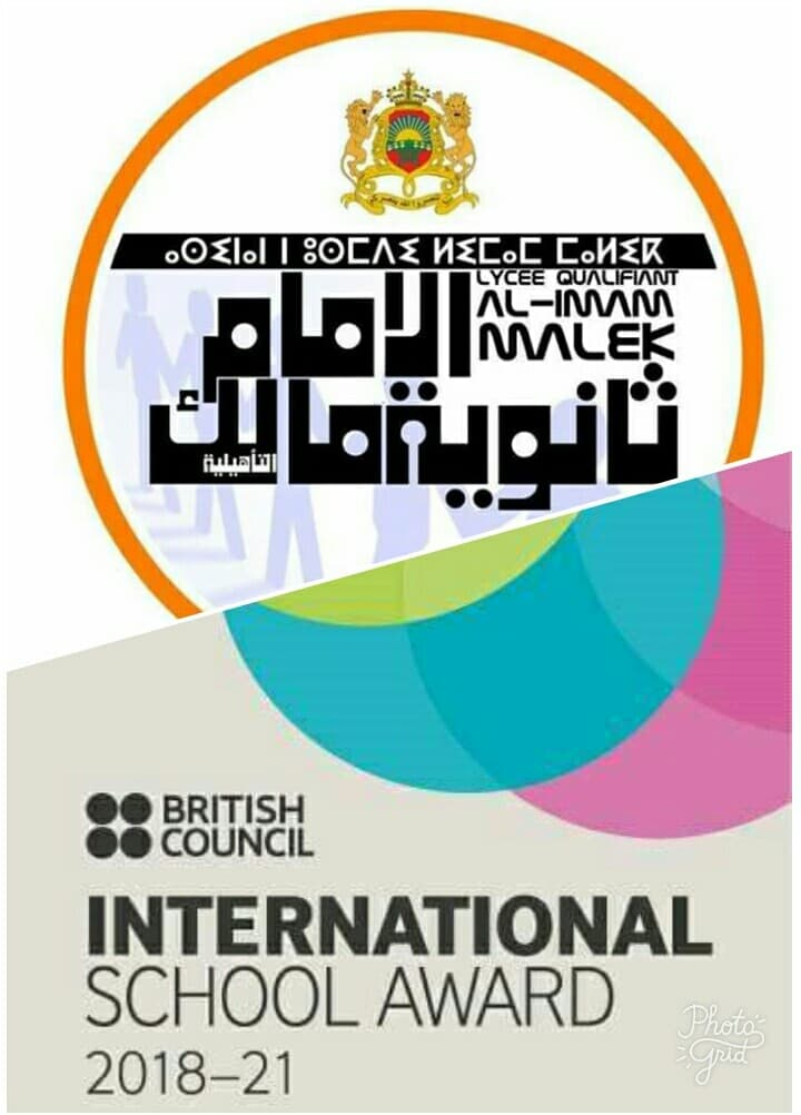 أيت ملول : ثانوية الإمام مالك التأهيلية تفوز بجائزة المدرسة الدولية (ISA International School Award )