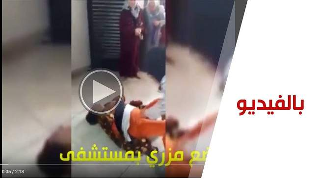 فيديو ..امرأة ملقاة على الأرض وتصرخ بشكل هستيري بإحدى المستشفيات