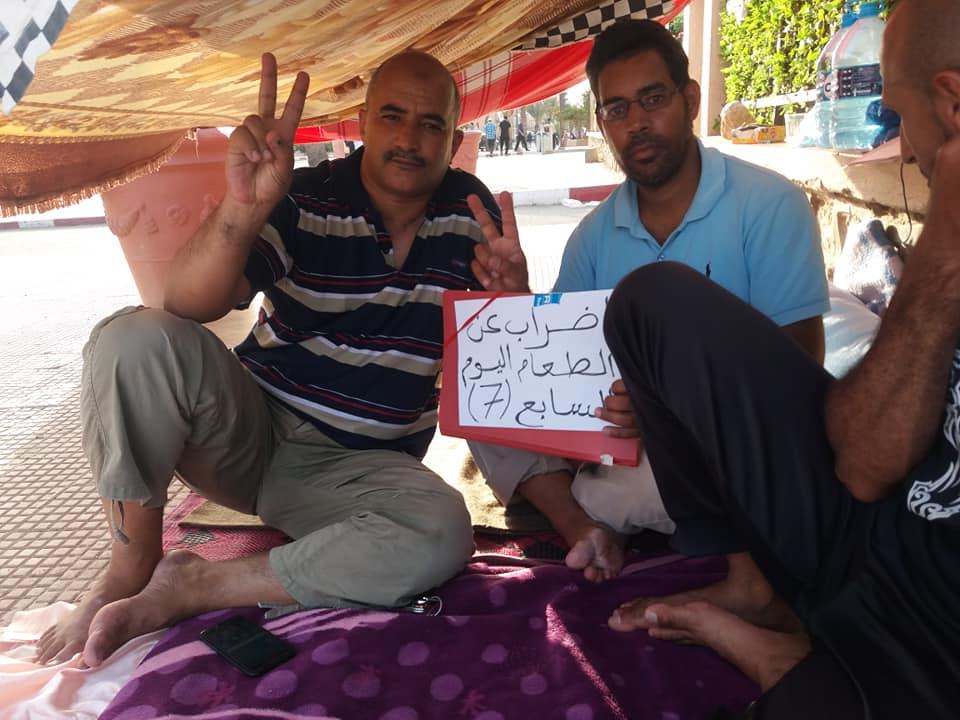 تيزنيت: بعد اليوم السابع من الإضراب عن الطعام…بلاغ للفرع المحلي للجمعية الوطنية لحملة الشهادات