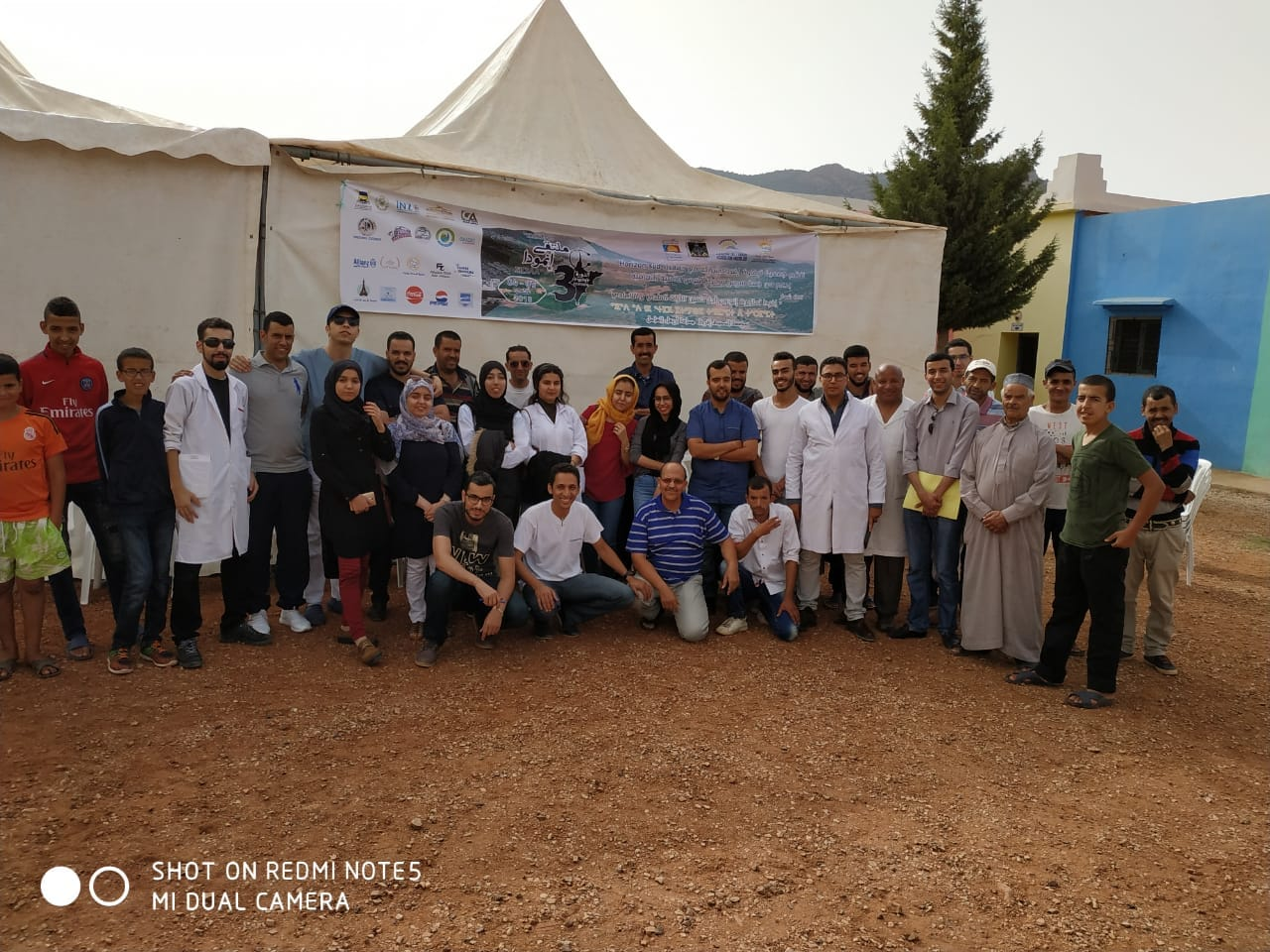 أربعاء الساحل : جمعية تيفاوت تنظم حملة طبية وحفلا للتفوق الدراسي